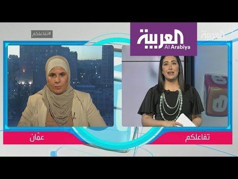 العرب اليوم - الملك عبد الله الثاني يدعو إلى ضبط مواقع التواصل الاجتماعي