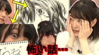 いきなり怖いBGMに変わって反応がww上田麗奈と本渡楓が描いた怖い絵と怖い話がリアルすぎるww