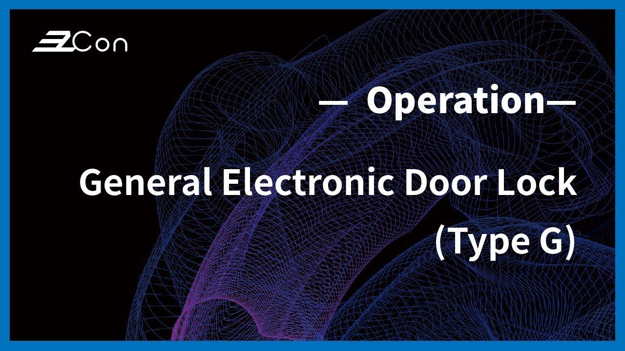 EzCon | Electronic Door Lock | RX- DCDLG-G-1(Type G) | Feature of product |