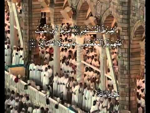 Сура Открывающая <br>(аль-Фатиха) - шейх / Абдуль-Басит Абдус-Сомад -