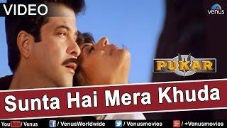 Sunta Hai Mera Khuda (Pukar) - YouTube