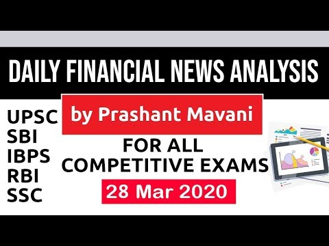 Daily Financial News Analysis in Hindi - 28 March 2020 - Financial Current Affairs for All Exams