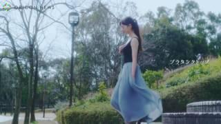 佐々木希、美しいブラトップ姿披露ユニクロ新TVCM「私をいちばん軽くする服。ユニクロのブラトップ」篇