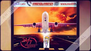 Hire Commercial Air Ambulance Services in Allahabad by Medilift