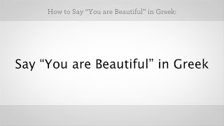 """How to Say """"You Are Beautiful"""" in Greek 
