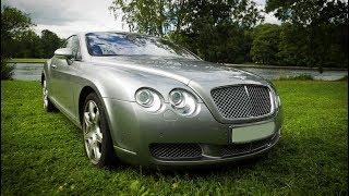 Ни фига не плагиат ! Какой счёт способен выставить 13 летний Bentley Continental GT владельцу!