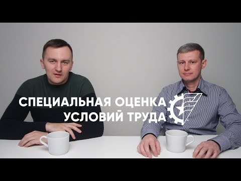ВРЕДНОСТЬ НА ПРОИЗВОДСТВЕ // Дмитрий Громов, Владимир Лесик