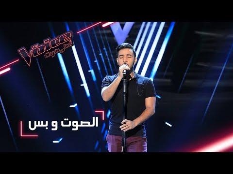 #MBCTheVoice - مرحلة الصوت وبس - حسين بن حاج