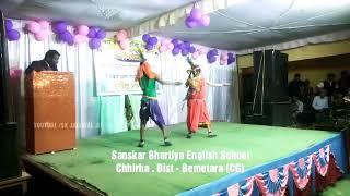 संस्कार भारतीय इंग्लिश स्कूल -छिरहा (बेमेतरा).Chaura Ma Gonda चौरा म गोंदा Cg Song || School Dance