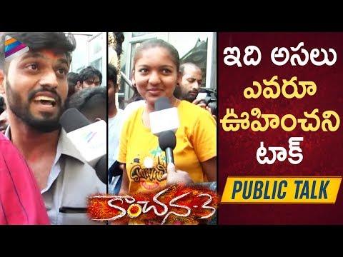 Kanchana 3 Movie Public Talk | Raghava Lawrence | Oviya | Nikki Tamboli | Kanchana 3 Public Response