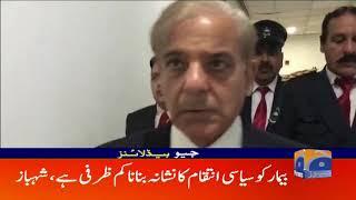 Geo Headlines - 11 PM - 06 March 2019