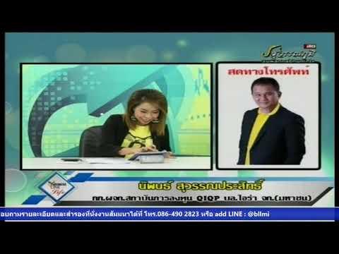 mp4 Business, download Business video klip Business