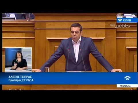 Ομιλία Α. Τσίπρα στη Συζήτηση για τις Προγραμματικές Δηλώσεις | 22/07/2019 | ΕΡΤ