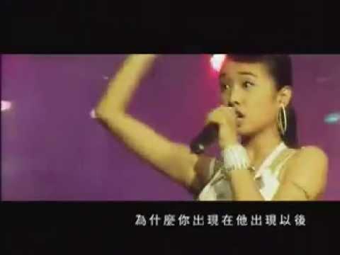 蔡依林 - 你怎麼連話都說不清楚 演唱會