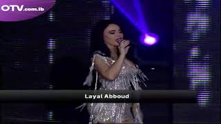 اغاني طرب MP3 ليال عبود layal aboud donet aajaeeb تحميل MP3