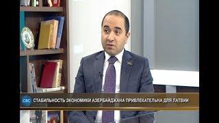 Стратегическое партнерство Азербайджана и Латвии выходит на новый уровень