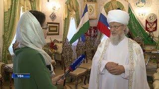 Талгат Таджуддин поздравил мусульман республики с началом священного месяца Рамазан