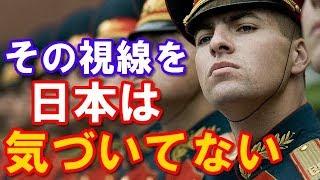 【日本好き外国人】某国軍人曰く「不死身かこいつら、どうかしてる。クレイジーだ。」日本は非常に稀有な国!