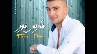 Faris Nour 2012 - Track: Saida - Www.Rifmp3.Net