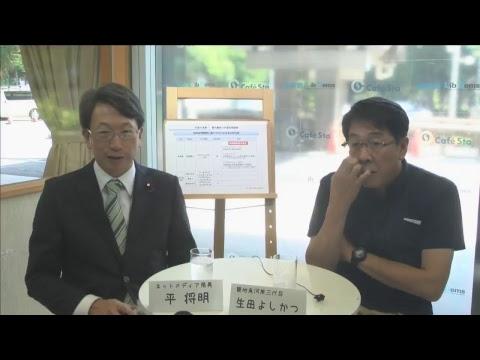 第165回カフェスタトーク【築地魚河岸三代目 生田よしかつさん】