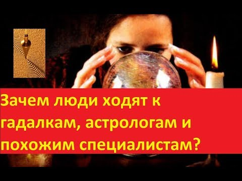 Талисманы амулеты красноярск