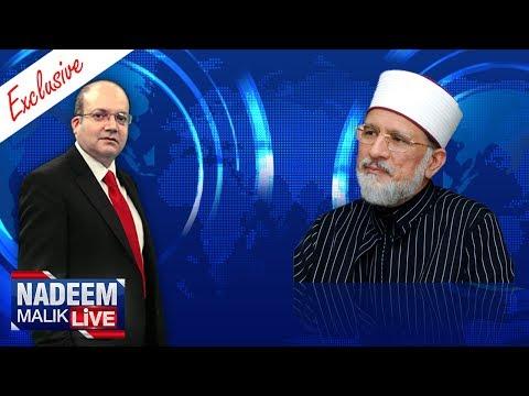 Tahir Ul Qadri Exclusive | Nadeem Malik Live (Special) | SAMAA TV | 11 Aug 2017