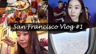 샌프란시스코 여행 브이로그 #1 / (eng cc) san francisco travel vlog #1
