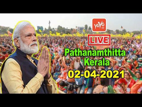 LIVE: Kerala Election 2021 | PM Modi Public Meeting at Pathanamthitta, Kerala | #BJP | YOYO Hungama