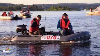 Фестиваль рыбной ловли ладожские шхеры 2020 размещение гостей