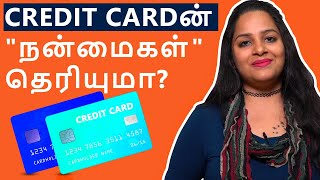 Credit Card Benefits in Tamil - Amazing benefits of a Credit Card | IndianMoney Tamil