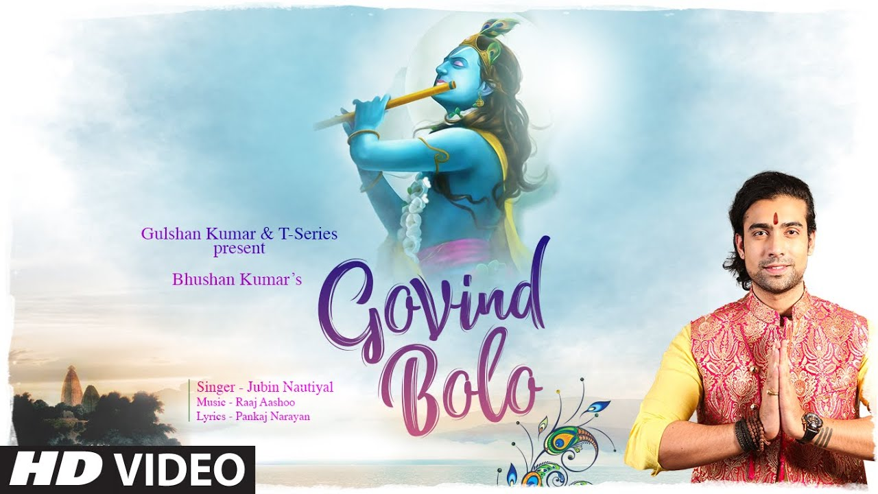 Govind Bolo Lyrics -Jubin Nautiyal -SignatureLyrics