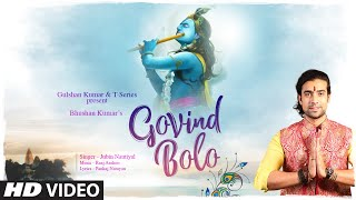 Jubin Nautiyal: Govind Bolo Song | Raaj Aashoo | Aditya D, Pankaj N | Bhushan Kumar | T-Series  IMAGES, GIF, ANIMATED GIF, WALLPAPER, STICKER FOR WHATSAPP & FACEBOOK