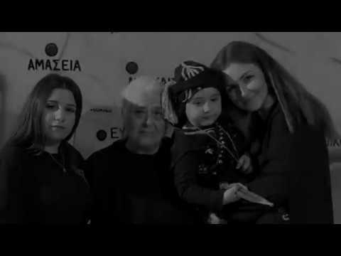 Συγκλονίζει το 1ο ΕΠΑΛ Ασπροπύργου: «Τον Πόντο ιστορώ με λόγο, τραγούδι και χορό» (βίντεο)