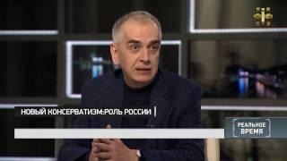Андрей Кобяков о политической шизофрении