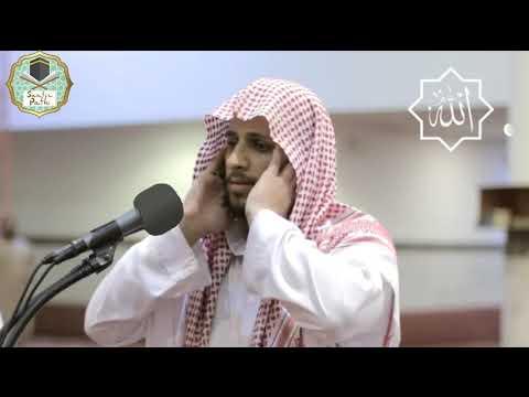 Download Most Beautiful Azan Ever Heard Video 3GP Mp4 FLV HD Mp3