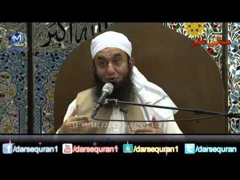 (SC#1312114) Husn-e-Ekhlaq - Maulana Tariq Jameel (5 Minutes)