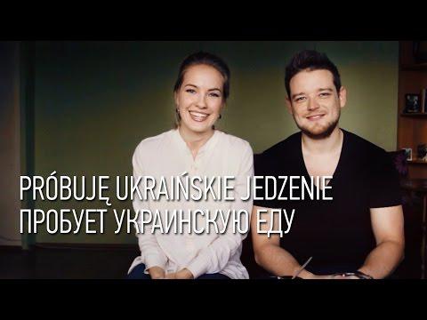 Пробует на вкус украинскую ЕДУ (БЕСЦЕННАЯ РЕАКЦИЯ!!) # Próbuję Ukraińskie JEDZENIE