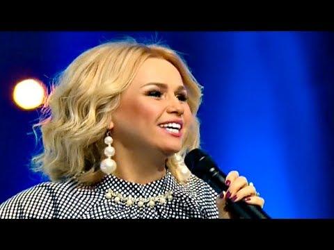 Инна Афанасьева - Заря (23 февраля 2018)