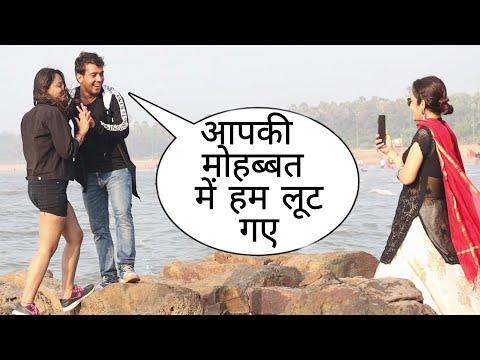 Loot Gaye Hum Teri Mohabbat Me Prank On Cute Girl By Desi Boy WIth New Twist Epic Reaction  2019