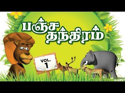 Tamil Stories - Best 15 Tamil Stories for Kids | Kids