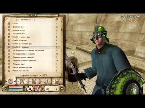 Герои меча и магии 5 скачать с яндекс
