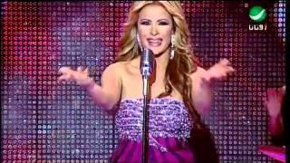 تحميل اغاني Bassima Sawa Aatoul باسمة - سوى عاطول MP3