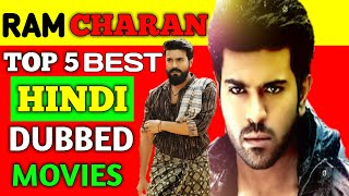 RAM CHARAN TOP 5 BEST MOVIES OF ALL TIME
