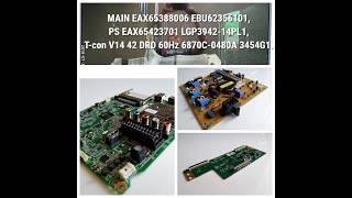 Плата T-con V14 42 DRD 60Hz, 6870C-0480A, 3454G1 для телевизора LG 42LB561V от компании art-techservice - видео