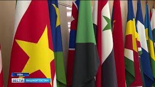 В Уфе «безопасники» со всего мира делятся своим опытом борьбы с гибридными угрозами
