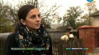 Село Брэвичень - молдавский бизнес-инкубатор