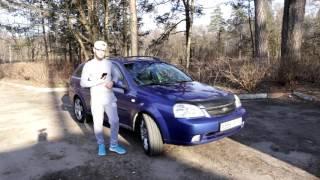Chevrolet Lacetti Обзор! Моя машина.