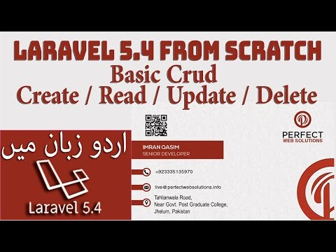 Laravel 5 Tutorials For Beginners in Hindi Part 11: Basic Laravel C.R.U.D in Urdu 2017 – 2018