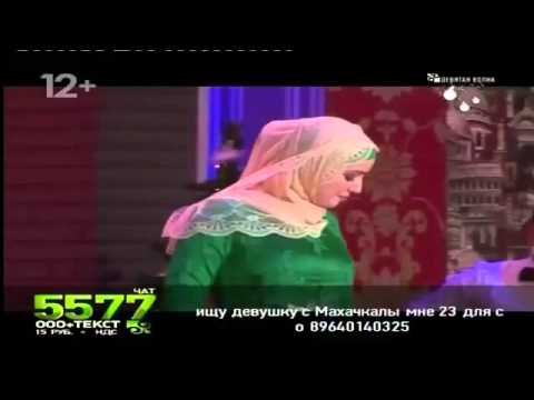 "Макка Сагаипова ""Ласточка"" на русском языке"