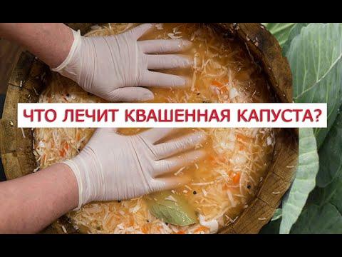Лечение семенами льна сахарного диабет